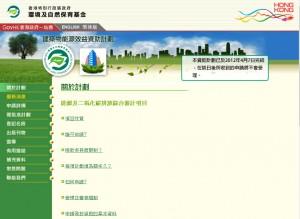 web2009